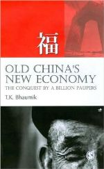 old_chinas_new_economy