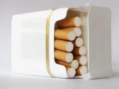 cigarette-869762-m