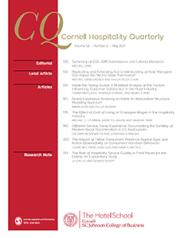 cqxb_58_2.cover